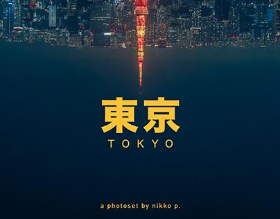 Japan 2019 - Tokyo | Cinematic