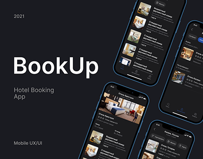 BookUp (Mobile App)