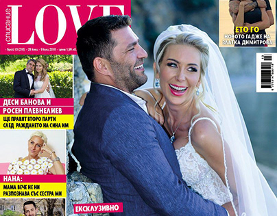 Covers LoveStyle 2018