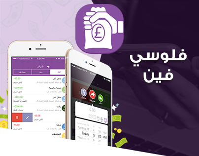 FolosyFeen v1.0 | Mobile App iOS/Android | UX/UI Design