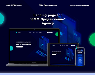 Landing page for Agency