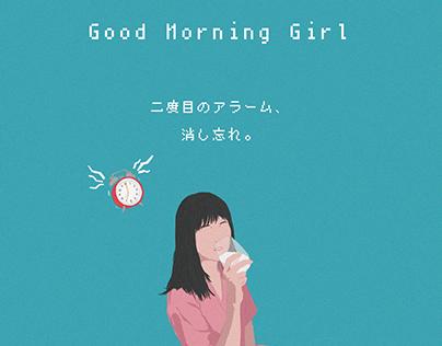 Good Morning Girl-おはよう少女-