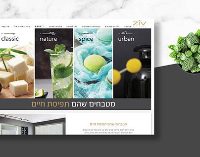 Icon design for ZIV kitchens