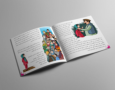 Illustration book UNFPA