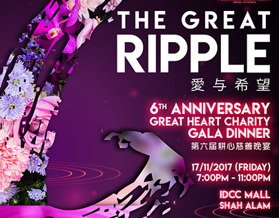 6th Anniversary Great Heart Charity Gala Dinner 2017