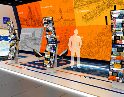 Russian Post exhibition stand
