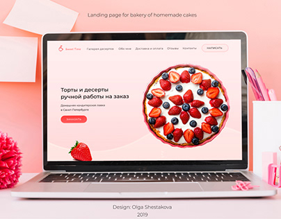 "Landing page. Homemade cakes ""Sweet time"""