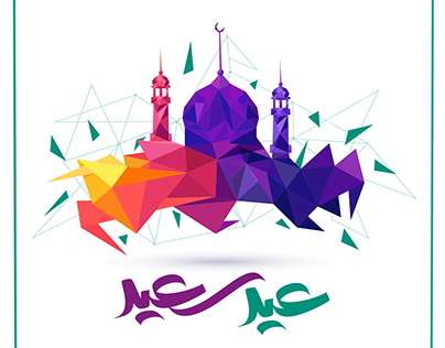 Eid alfitr