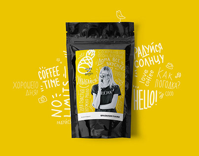 Packaging | Coffee is a fruit