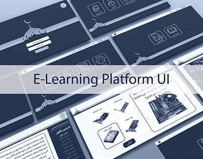 UI | E-Learning Platform