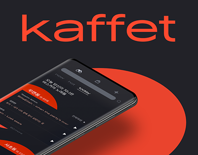 kaffet - busking music platform for COVID19