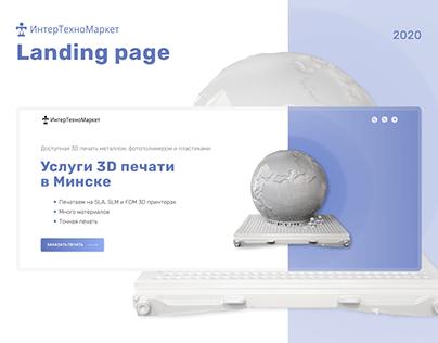 Landing page - 3D Printing