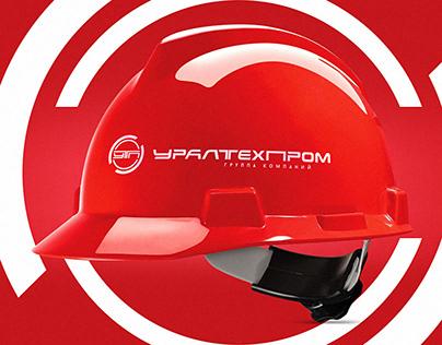 UralTehProm. Branding, Web development