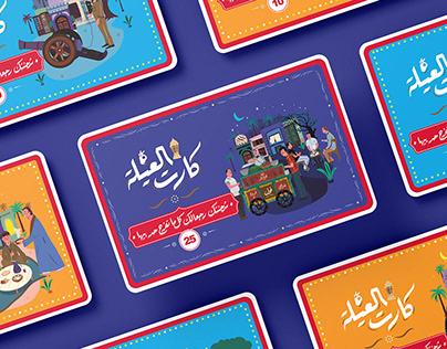 Unofficial Ramadan Campaign for Vodafone