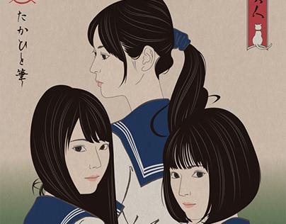Three beautiful women