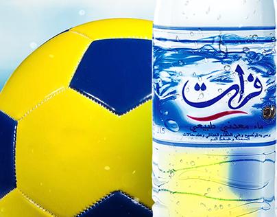 Fourat - HandBall World Cup