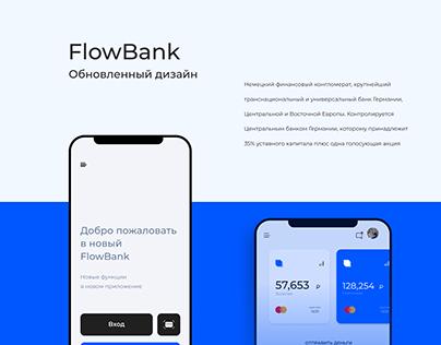 Дизайн мобильного приложения банка
