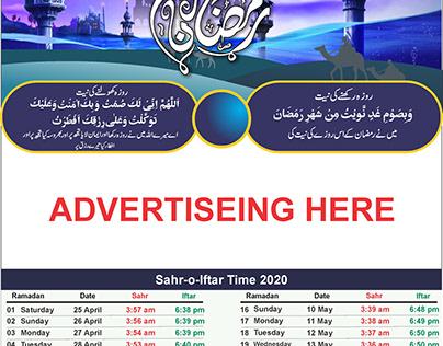 Ramadan Islamic Calendar Design 2020