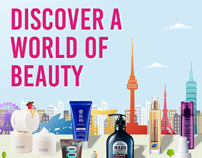 Guardian Beauty Around the World Campaign 2018