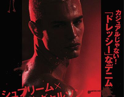 Bloodlust Mag Cover Art