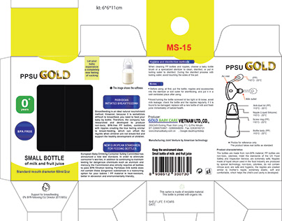 Design PACKAGES FOR GOLD BABY