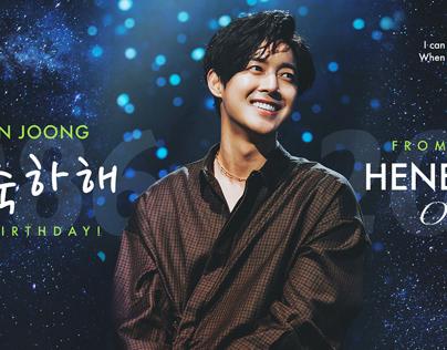 Billboard Kim Hyun Joong