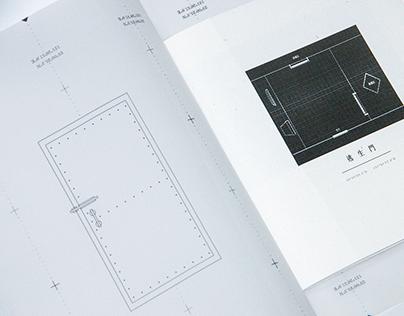 藝術家之書 Book Design