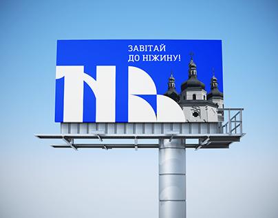 Branding for Nizhyn city