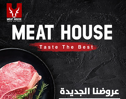 Meat House | Flyer 3