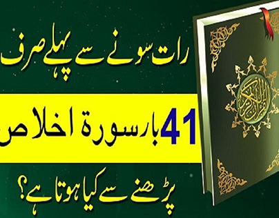 Wazifa for Love Problem Solution in Islam