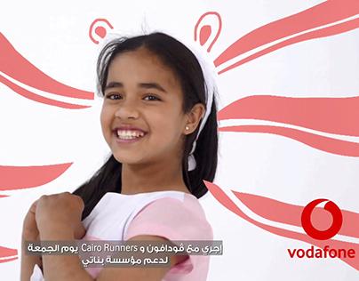 Banati Foundation vodafone ad