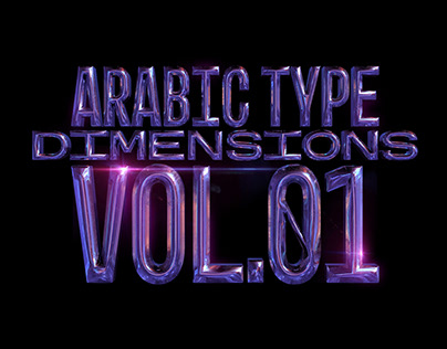 Arabic Type Dimensions vol.01