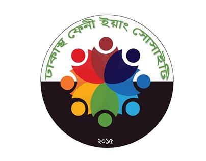 Feni Young Society of Dhaka