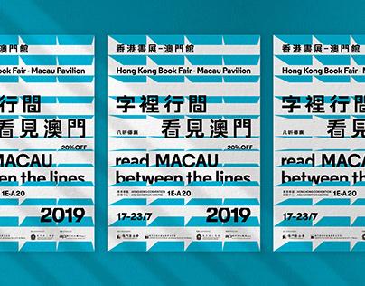 2019 HONG KONG BOOK FAIR-MACAU PAVILION
