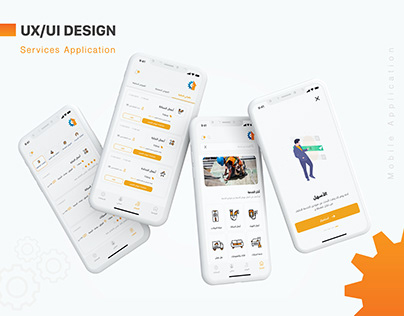 "UX UI DESIGN   Mobile App Services ""BeBasatah"""