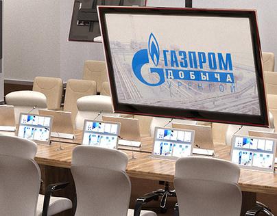 Зал заседанийООО «Газпром добыча Уренгой»