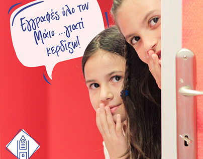 Dimitria Language School ID, photoshoot, graphics & web