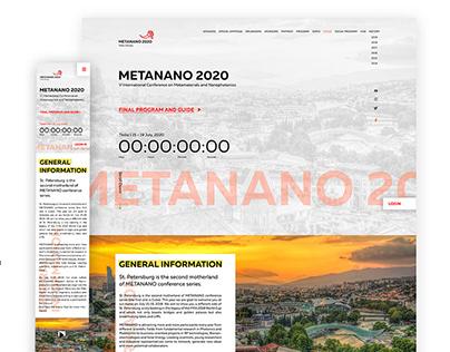 Сайт Metanano 2020