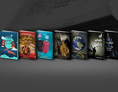 Book Covers | designs