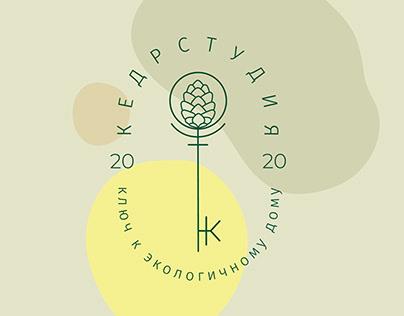 Логотип Кедрстудия / Студия дизайна интерьера