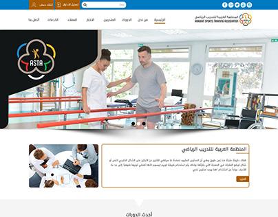ASTA Website design