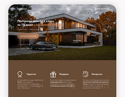 landing page // building company