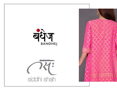 Bandhej-Tussah (internship)