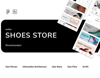Mobile App for the Shoes Store