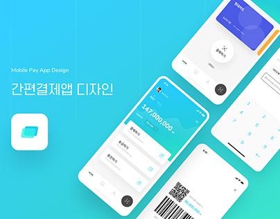 Pay app design