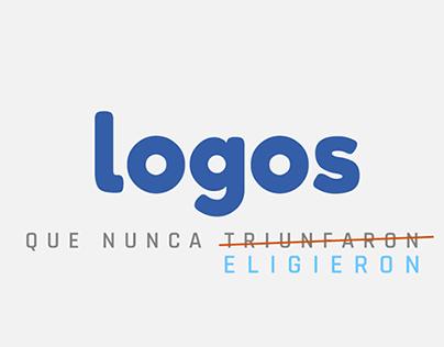 Logos que nunca eligieron