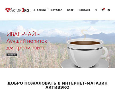 Eco-products online store