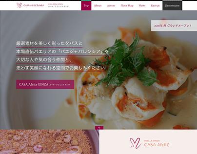 Spanish restaurant website in Tokyo