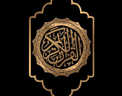 Quran UI Design