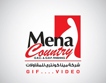 Mena Country GIF/Video motion graphics